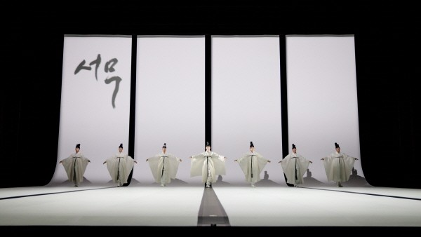 '묵향' 제1장 서무(序舞) 공연사진. 사진=국립극장 제공