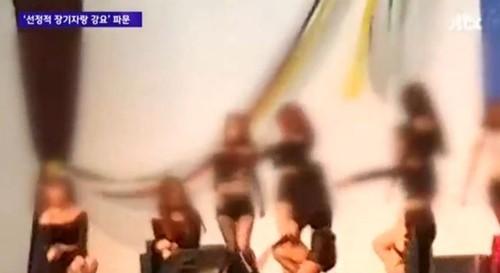 """'성심병원' 간호사 장기자랑, 공개된 현장 사진 보니 '경악'…""""비키니 수영복 연상되는 의상"""""""