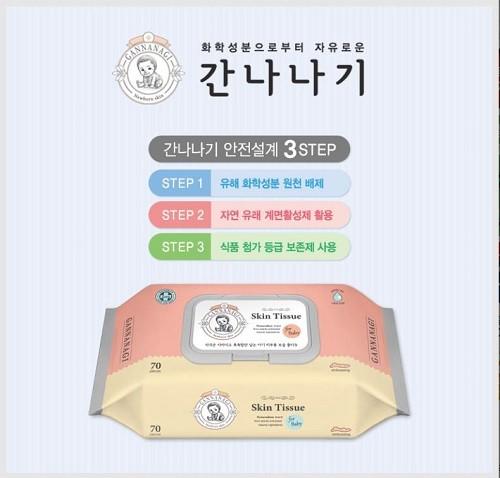 간나나기 물티슈, 대형병원 공급 이유로 '신생아 위한 성분 구성' 꼽아