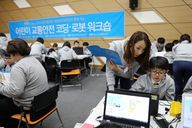 르노삼성, 부산서 초등학생 대상 교통안전 교육