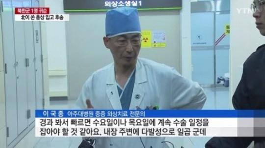 """'귀순 북한군 수술' 이국종 교수, 인터뷰 어려운 이유 보니 """"환자를 더 중요하게 여겨"""" 훈훈"""