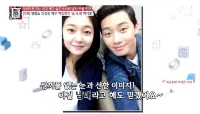 사진=tvN캡쳐