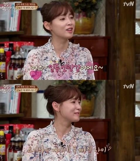 사진=tvN '집밥 백선생' 방송화면