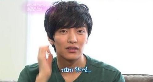 사진=KBS2 연예가중계