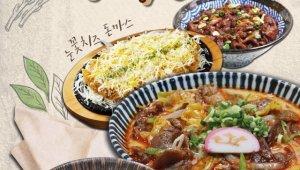 일본식 캐주얼 레스토랑 '아리가또맘마', 딜리버리 서비스로 매장 매출 상승세