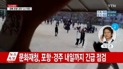 사진=YTN 방송화면 캡처