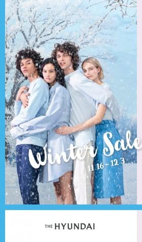 현대백화점은 블랙프라이데이, 사이버먼데이 등 글로벌 쇼핑 행사를 앞두고 지난 16일부터 12월 3일까지 일정으로 겨울 정기 세일을 벌인다. 이 기간 의류·잡화·가전·가구·식품 등 총 700여개 브랜드가 참여한다. 사진=현대백화점 제공
