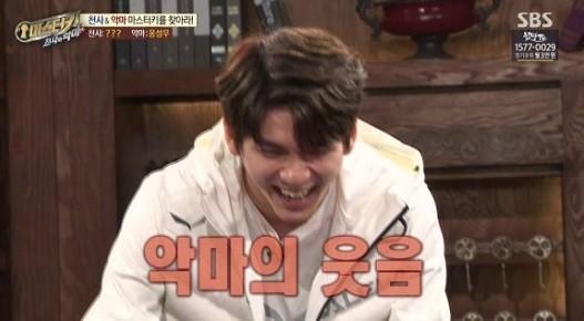 사진=SBS 마스터키 방송화면