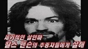 EnterOnNews 섬네일