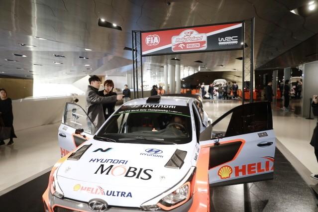 현대차, 2017 WRC 마지막 대회 호주 랠리서 우승