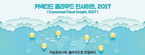 """이준성 노키아 상무...""""5G 통신망은 증강 자동화로 간다"""""""