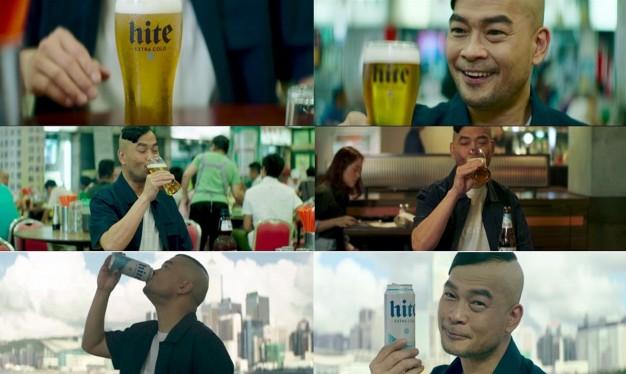 하이트진로가 글로벌 맥주 브랜드 업체들의 각축장으로 평가받고 있는 홍콩 맥주시장에서 괄목할 만한 성장세를 보이고 있는 것으로 나타났다. 하이트맥주의 홍콩 TV 광고 장면. 사진=하이트진로 제공