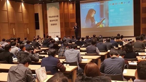 23일 열린 '커넥티드 클라우드 인사이트2017'컨퍼런스에서 박성은 퀄컴코리아 선임부장이 '초연결 시대를 위한 5G통신기술'이란 주제로 강연하고 있다. 사진=이재구기자