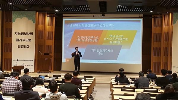 23일 열린 '커넥티드 클라우드 인사이트2017'컨퍼런스에서 정광연 오라클 상무가 '디지털 시대를 리딩하는 기업의 애플이케이션 개발 전략'이란 제목으로 강연하고 있다. 사진=이재구기자