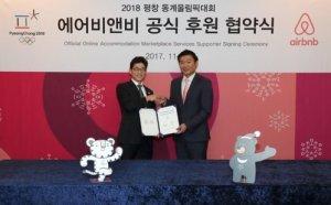 [2018 평창 동계올림픽] 조직위, 에어비앤비와 성공 개최 위해 힘모아