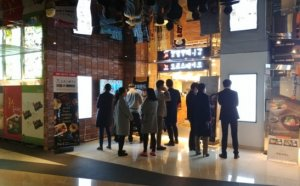 [맛집 기행] 서울역 핫플레이스 '서울로7017'…인근 일본식 스테이크 '도쿄스테이크 서울스퀘어점' 오픈