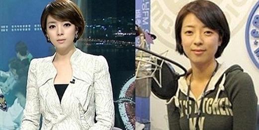 (사진=MBC, 온라인커뮤니티)