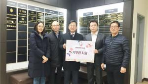 SBA, 'SETEC 메가쇼 2017 시즌2' 수익 일부 소외계층에 전달