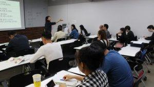 SBA, '비즈 한국어 교육 운영확대로 글로벌 창업도시 서울 만든다'