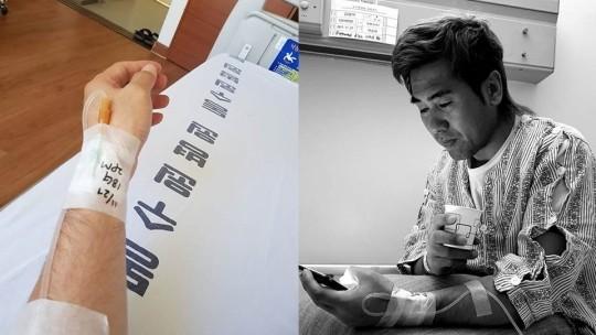 사진 = 김병지 SNS
