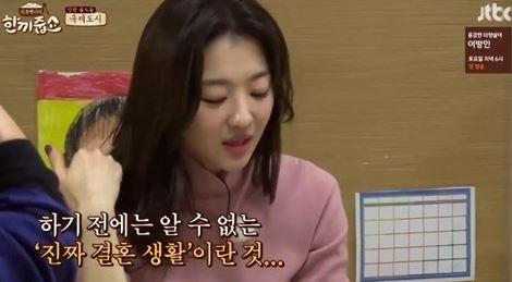 사진 = JTBC '한끼줍쇼'