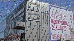 부산 오시리아 관광단지 유일 푸드타운 '센트럴원', 홍보관 오픈
