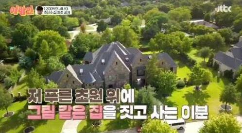(사진=JTBC '이방인' 캡처)