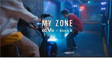 LG V30으로 촬영한 인기 아이돌 블락비의 'My Zone'