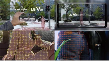LG V30으로 촬영한 '트롬 스타일러 X V30' 콜라보레이션 TV 광고