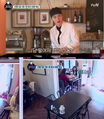 (사진=tvN '강식당' 캡처)