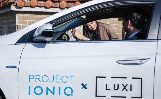 현대차-럭시, 카풀 활용한 공유경제 실험 프로젝트 첫 가동