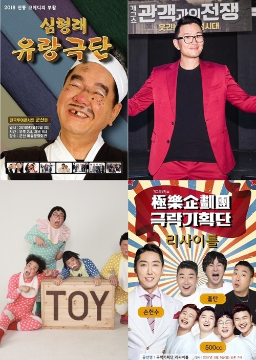 사진=윤소그룹 제공