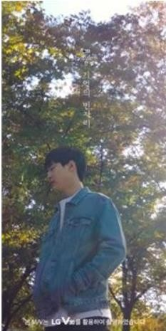 LG V30으로 촬영한 가수 나얼의 신곡 '기억의 빈자리'