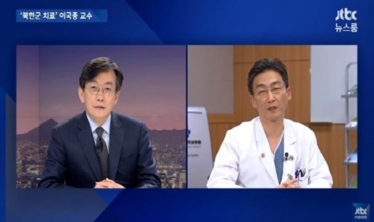 (사진=JTBC '뉴스룸' 캡처)
