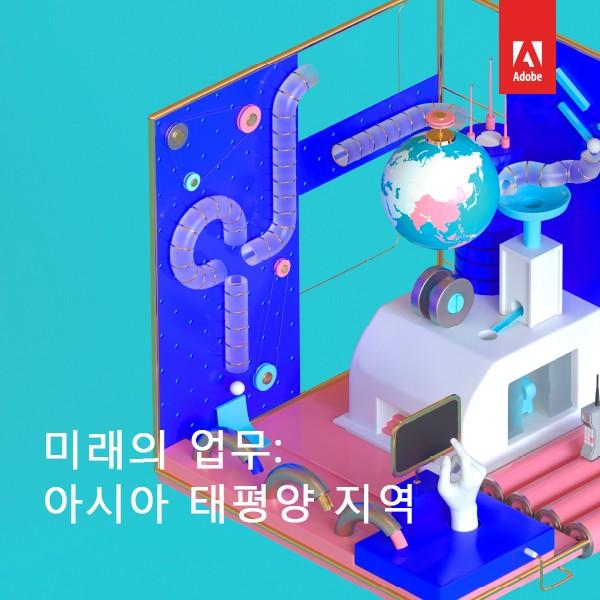 미래엔 '기술'이 직장 근무환경에 가장 중요한 요소…그러나 '한국은 기술투자 낮아'