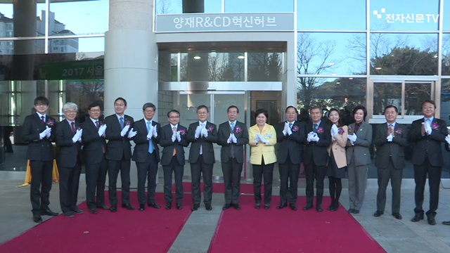 SBA, '2017 서울혁신챌린지' 성황리 마무리