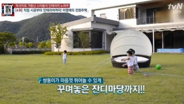 정호영 이영애 100억대 저택 재조명...'400평 대지에 지은 러브하우스'