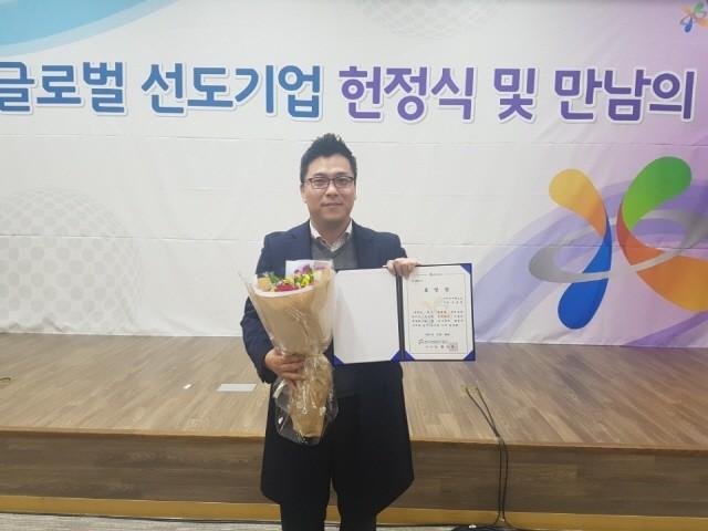 아이퀘스트, 스마트 공장 구축 지원 우수 기업으로 KICOX 이사장상 수상