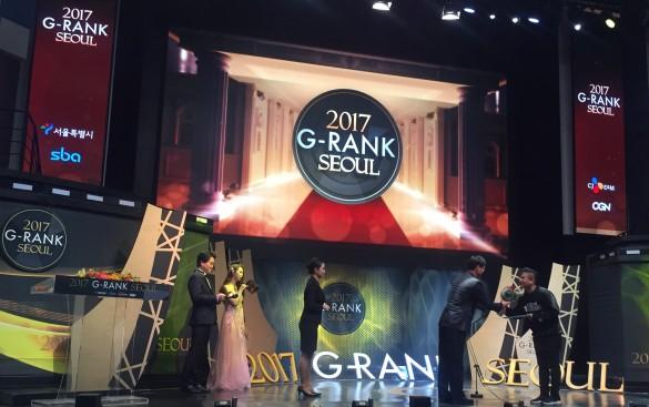 서울시가 게임사업 발전을 위해 올해 두 번째로 벌인 '2017 G-랭크 서울' 시상식에서 '대상'의 영에는 펍지주식회사의 '배틀그라운드'가 차지했다. 대상 시상 모습. 사진=서울시 제공