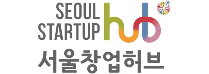 서울창업허브, '대·중견-스타트업 간 공생해법 찾기' Sales Relations 페스티벌 개최