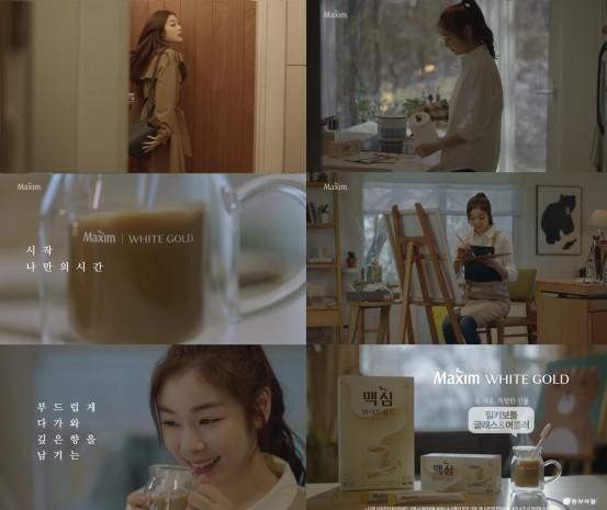 동서식품은 최근 맥심 화이트골드의 새로운 TV 광고 '나만의 시간'편을 새롭게 선보였다. 사진=동서식품 제공