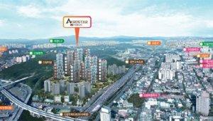 대단지 아파트 용인 '신갈 아크로스타', 15일 홍보관 오픈