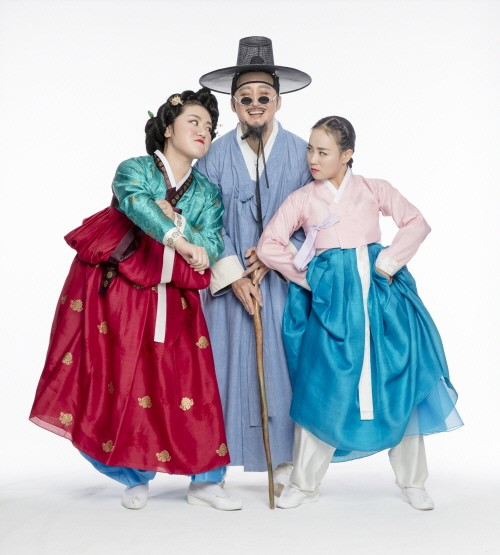'심청이 온다' 콘셉트 사진 : 심청(민은경 분), 심봉사(이광복 분). 뺑덕(조유아 분). 사진=국립극장 제공