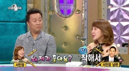 사진=MBC '라디오스타' 화면