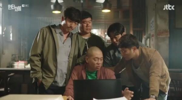 [ET-ENT 드라마] '언터처블'(8) 경수진은 리플리 증후군일까? 진구를 진짜 사랑했을까?