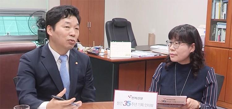 더불어민주당 김병관의원과 이향선기자