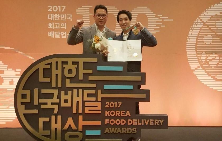 '족발야시장 수유점' 배달의 민족 2017 대한민국 배달 대상 족발보쌈 부문 대상 수상