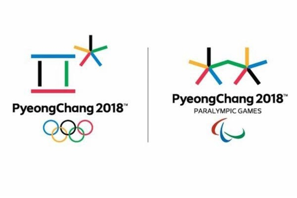 Many South Korean Robots Will Be Used During Pyeongchang 2018 Winter Olympics