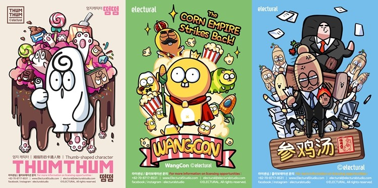 Main Characters, 'ThumThum', 'WangCon', and 'SamGyeTang'