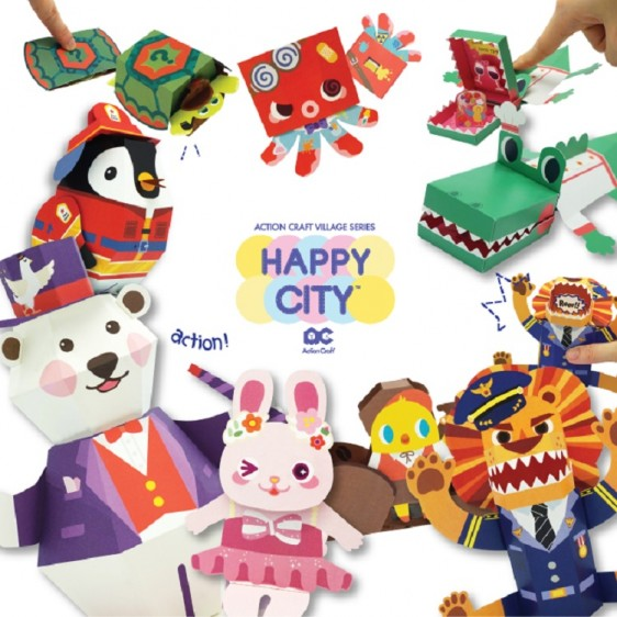 Major paper toys of Actioncrafts